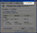 20090412_dengen_op_01bh.PNG